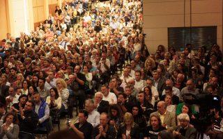 «Οχι στην επιβολή ΦΠΑ στην ιδιωτική εκπαίδευση», είπαν οι γονείς εκατοντάδων μαθητών που συγκεντρώθηκαν χθες το απόγευμα στο αμφιθέατρο της Λεοντείου Σχολής Πατησίων