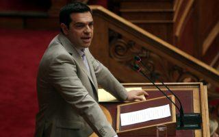 sti-voyli-gia-to-prosfygiko-tin-paraskeyi-o-al-tsipras0