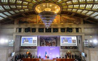 Ομιλία εκφώνησε χθες ο Γάλλος πρόεδρος Φρανσουά Ολάντ κατά τη διάρκεια συνεδρίου για την απασχόληση, την οποία μποϊκοτάρισε το μεγαλύτερο συνδικάτο, CGT.
