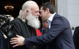 geyma-tsipra-me-ton-archiepiskopo0