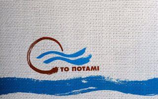 ton-fevroyario-metatithetai-to-synedrio-toy-potamioy0
