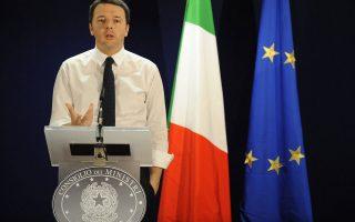«Η Ιταλία κινείται και πάλι», δήλωσε ο κ. Ρέντσι μετά τα στοιχεία για αύξηση του ΑΕΠ και μείωση της ανεργίας.
