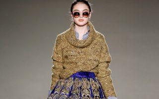 Pixelformula Stella JeanWomenswear Winter 2015 - 2016Ready To Wear Milan