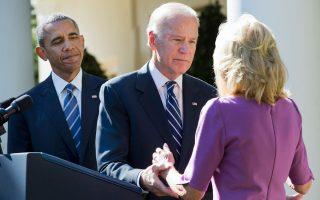 Εχοντας στο πλευρό του τον Αμερικανό πρόεδρο Μπαράκ Ομπάμα και τη σύζυγό του Τζιλ ο αντιπρόεδρος των ΗΠΑ Τζο Μπάιντεν ανακοίνωσε χθες στον κήπο του Λευκού Οίκου ότι δεν θα θέσει υποψηφιότητα για το χρίσμα των Δημοκρατικών, ενόψει των προεδρικών εκλογών του 2016.
