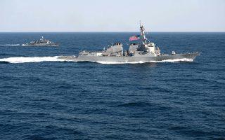 Φωτογραφία αρχείου δείχνει το USS Lassen σε σχηματισμό με κορεατικό πολεμικό πλοίο σε κοινή άσκηση.