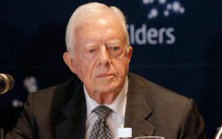 Ο πρώην πρόεδρος Τζίμι Κάρτερ .