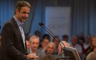kyr-mitsotakis-politika-ftharmenos-kai-aneparkis-o-k-tsipras0