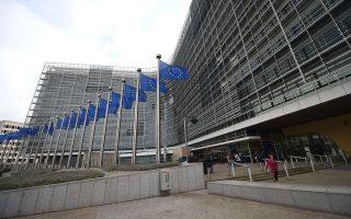 Οταν συμφωνηθεί το πρόγραμμα παροχής τεχνικής βοήθειας με την Κομισιόν, αναμένεται να λειτουργήσει στην Αθήνα ειδικό γραφείο (Athens Office) με εξειδικευμένα στελέχη της επιτροπής για την προώθηση των μεταρρυθμίσεων σε κάθε τομέα.