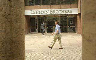 mp-mpernanki-lathos-i-mi-diasosi-tis-lehman-brothers-2104669