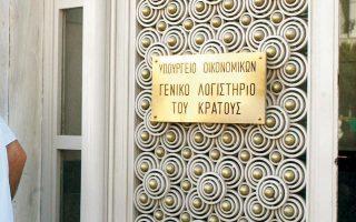 nea-task-force-gia-tin-efarmogi-toy-mnimonioy0