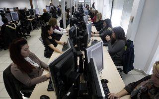 Εργαζόμενοι καταχωρούν στοιχεία από ληξιαρχικές πράξεις γεννήσεων και θανάτων στο Κέντρο Καταχώρισης της θυγατρικής της GLOBO, στο Χαλάνδρι.
