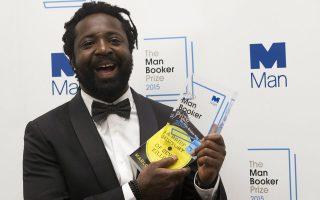 Marlon James, author of