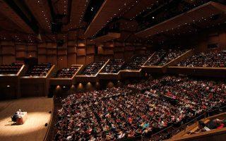 Το Μέγαρο Μουσικής πέτυχε διευκόλυνση της συνέχισης λειτουργίας του.