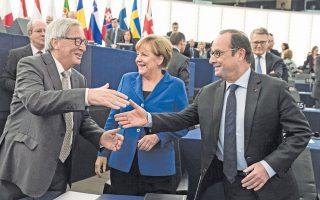 Ο πρόεδρος της Κομισιόν Ζαν-Κλοντ Γιουνκέρ χαιρετάει τη Γερμανίδα καγκελάριο Αγκελα Μέρκελ και τον Γάλλο πρόεδρο Φρανσουά Ολάντ στο Ευρωκοινοβούλιο στο Στρασβούργο. «Ζούμε σε μια εποχή τεράστιων προκλήσεων», δήλωσε η κ. Μέρκελ και χαρακτήρισε «παρωχημένο» τον κανονισμό του Δουβλίνου για τους πρόσφυγες. «Η Ελλάδα και η Ιταλία είναι στην πρώτη γραμμή της υποδοχής προσφύγων και η Ευρώπη καθυστέρησε να απαντήσει στο πρόβλημα», τόνισε ο Φρ. Ολάντ
