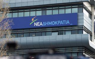 nd-proklitikes-oi-anafores-tsipra-se-adikies-neofileleythera-dogmata-kai-litotita-2105541