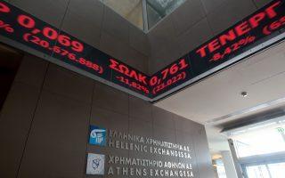 Η αίθουσα με το δείκτη τιμών στην είσοδο του Χρηματιστηρίου Αθηνών, Δευτέρα 24 Αυγούστου 2015. Μεγάλες απώλειες κατέγραψαν οι τιμές των μετοχών και το χρηματιστήριο έκλεισε στις 568,38 μονάδες με πτώση 10,54%. ΑΠΕ-ΜΠΕ/ΑΠΕ-ΜΠΕ/Παντελής Σαίτας