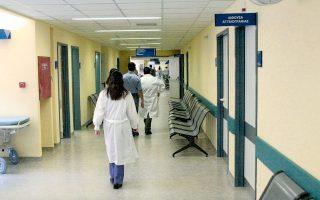 Σε οριακό σημείο είναι η κατάσταση στα νοσοκομεία της χώρας.