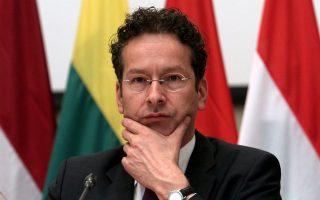 Ο πρόεδρος του Eurogroup και υπουργός Οικονομικών της Ολλανδίας Jeroen Dijssebloem κάνει δηλώσεις στους δημοσιογράφους στο Ζάππειο Μέγαρο όπου πραγματοποιείται το Άτυπο EUROGROUP Τρίτη 1 Απριλίου 2014. Πραγματοποιείται την 1 και 2 Απριλίου 2014 το Άτυπο ECOFIN, η Συνάντηση ECOFIN/FEMIP και το Άτυπο EUROGROUP στο πλαίσιο της ελληνικής Προεδρίας της Ευρωπαϊκής Ένωσης.  ΑΠΕ-ΜΠΕ/ΑΠΕ-ΜΠΕ/ΑΛΕΞΑΝΔΡΟΣ ΒΛΑΧΟΣ