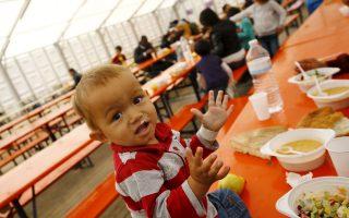 Αθλητικό κέντρο στη γερμανική πόλη Χάναου, το οποίο μετατράπηκε σε προσωρινό κατάλυμα προσφύγων.