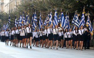 Στιγμιότυπο από τη χθεσινή μαθητική παρέλαση στην οδό Τσιμισκή, Θεσσαλονίκη.