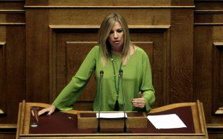 Επικεφαλής του συντονιστικού οργάνου η κ. Φώφη Γεννηματά.