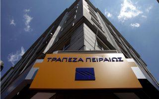 Ο όμιλος παρουσίασε στο τέλος Ιουνίου επαναλαμβανόμενα κέρδη προ φόρων 545 εκατ. ευρώ, αυξημένα κατά 11% σε σχέση με την αντίστοιχη περυσινή περίοδο.