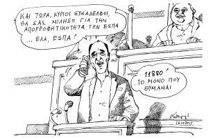 skitso-toy-andrea-petroylaki-18-10-150