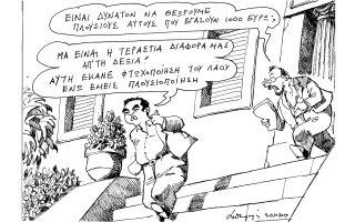 skitso-toy-andrea-petroylaki-21-10-150