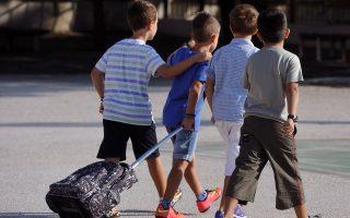 Πολλά παιδιά δημοτικού αισθάνονται την ανάγκη να έχουν γύρω τους ένα πλέγμα ασφαλείας στο σχολικό περιβάλλον.