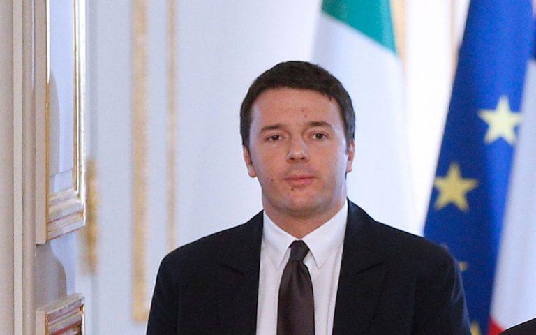 Περικοπές φόρων ύψους 35 δισ. ευρώ ανακοίνωσε ο Μ. Ρέντσι