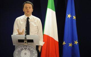 Ο Ιταλός πρωθυπουργός Ματέο Ρέντσι ανανεώνει τον παλαιό θεσμό της Cassa Depositi e Prestiti (CDP), του ιδρύματος που διαχειρίζεται τα επενδυτικά κεφάλαια της χώρας.