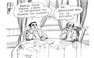 skitso-toy-andrea-petroylaki-09-10-150