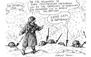 skitso-toy-andrea-petroylaki-28-10-150