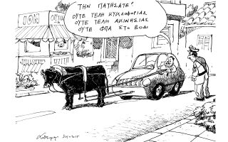 skitso-toy-andrea-petroylaki-31-10-150