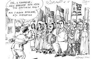 skitso-toy-andrea-petroylaki-02-10-150