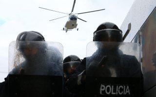 Πρωτοφανής υπήρξε η κινητοποίηση της αλβανικής αστυνομίας, που επιστράτευσε ακόμη και ελικόπτερα, για τη διασφάλιση της τάξης στον χθεσινοβραδινό ποδοσφαιρικό αγώνα Αλβανίας - Σερβίας (0-2) στο Ελμπασάν, δίνοντας για μία ακόμη φορά αφορμή για εκδηλώσεις αλυτρωτικού εθνικισμού.