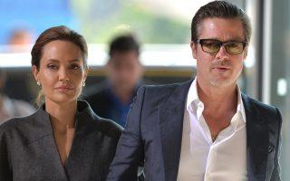 Brad Pitt and Angelina Jolie stock<P><noscript><img width=