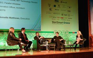 mit-enterprise-forum-greece-start-smart-greece0