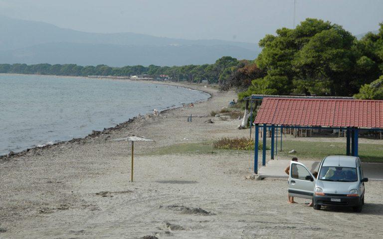 logariasmos-gia-8-tavernes-ston-schinia-2107624