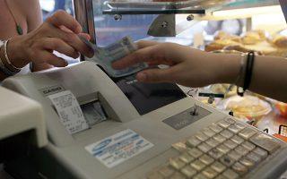 Οι αυξήσεις στους συντελεστές του ΦΠΑ είναι της τάξεως του 20% έως και 44,44%.