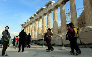 Η Ελλάδα σε ό,τι αφορά την ξενοδοχειακή διαμονή είναι για τον Οκτώβριο ο έβδομος φθηνότερος προορισμός μεταξύ 24 ευρωπαϊκών χωρών. Επίσης, είναι φθηνότερη σε σχέση με τους άμεσα ανταγωνιστικούς προορισμούς όπως η Ισπανία και η Τουρκία.