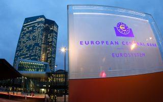 Mετά τα αποτελέσματα των stress tests από την ΕΚΤ γίνεται αγώνας δρόμου για να καλυφθούν τα κεφάλαια.