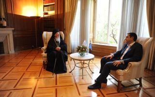 Με τον Οικουμενικό Πατριάρχη κ.κ. Βαρθολομαίο συναντήθηκε χθες στο Μέγαρο Μαξίμου ο πρωθυπουργός.