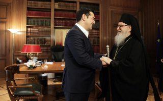 Με τον Αρχιεπίσκοπο Αμερικής Δημήτριο συναντήθηκε χθες ο πρωθυπουργός Αλέξης Τσίπρας.