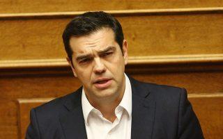 Ο πρωθυπουργός κ. Αλ. Τσίπρας.