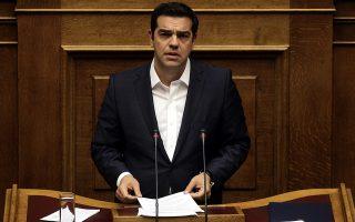tsipras-i-n-d-den-echei-schedio-exodoy-apo-tin-krisi0