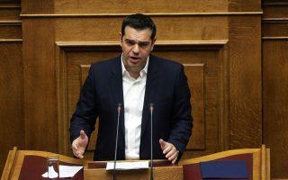 Πολλά ανοιχτά μέτωπα καλείται να διαχειριστεί ο πρωθυπουργός, Αλέξης Τσίπρας.