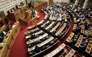 Ο έλεγχος της υλοποίησης των προαπαιτούμενων μέτρων βρίσκεται συνολικά στο επίκεντρο των πρώτων συναντήσεων των τεχνικών κλιμακίων των θεσμών με τις ελληνικές υπηρεσίες, δεδομένου ότι την ερχόμενη εβδομάδα θα πρέπει να ψηφιστούν από τη Βουλή για να εκταμιευτεί η υποδόση των 2 δισ. ευρώ.