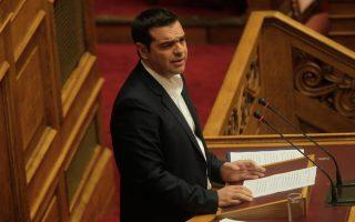 tsipras-nea-metra-den-yparchoyn-amp-82300