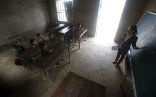 Δημοτικό σχολείο στο Βιετνάμ